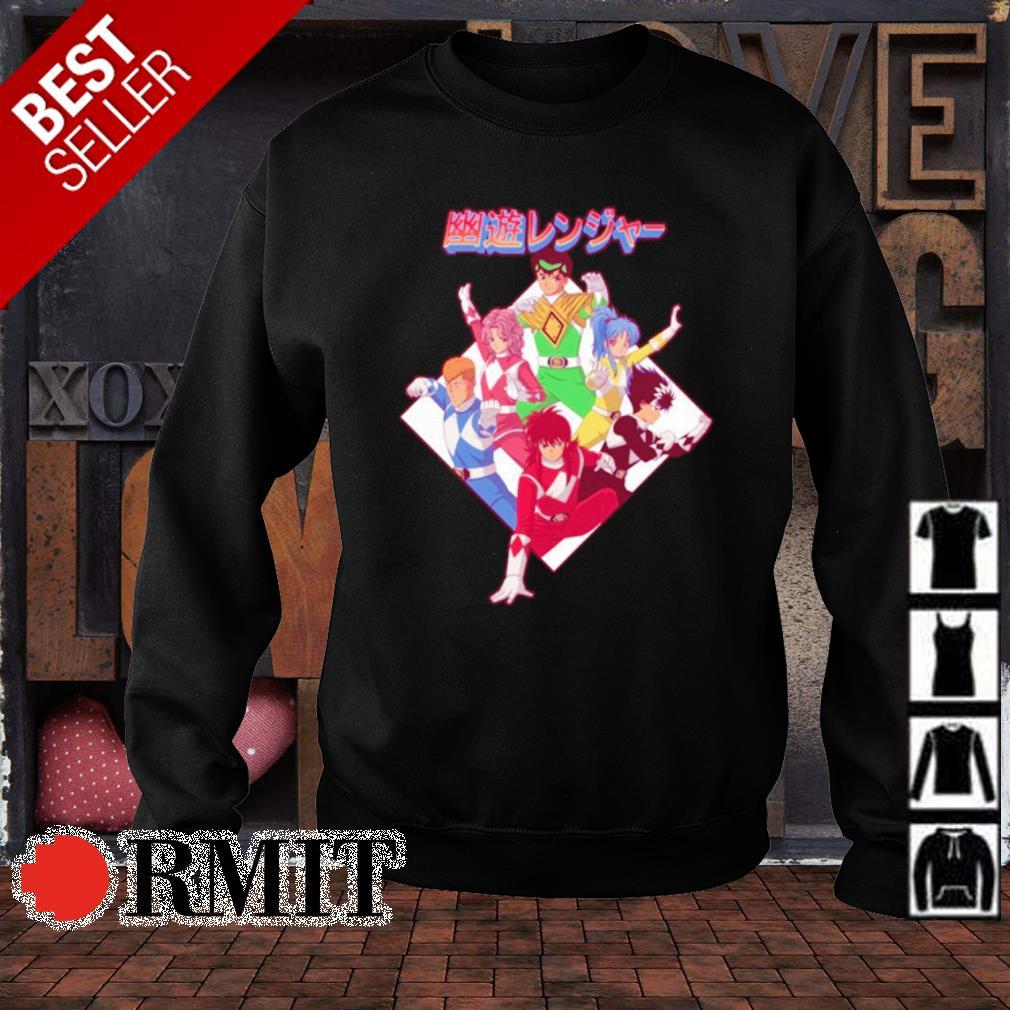 Botan Yuyu Hakusho s sweater1
